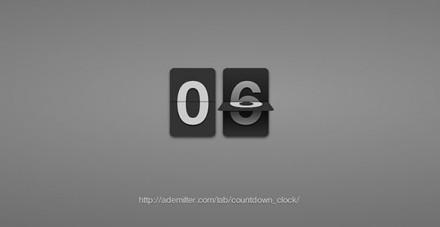 Countdown flip clock css