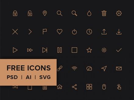 40 tiny icons - PSD, AI, SVG & Webfont