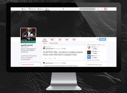 Twitter new UI PSD