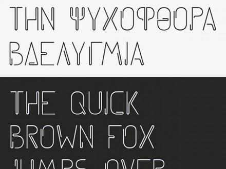 SRFM Neon free font