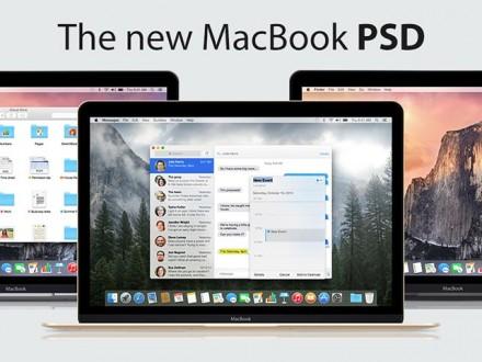 Macbook 2015 mockup set