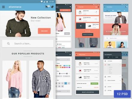 Materia - eCommerce app design