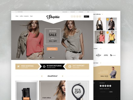 Shophia - Ecommerce template